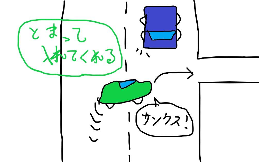 f:id:di82:20181031002416j:plain