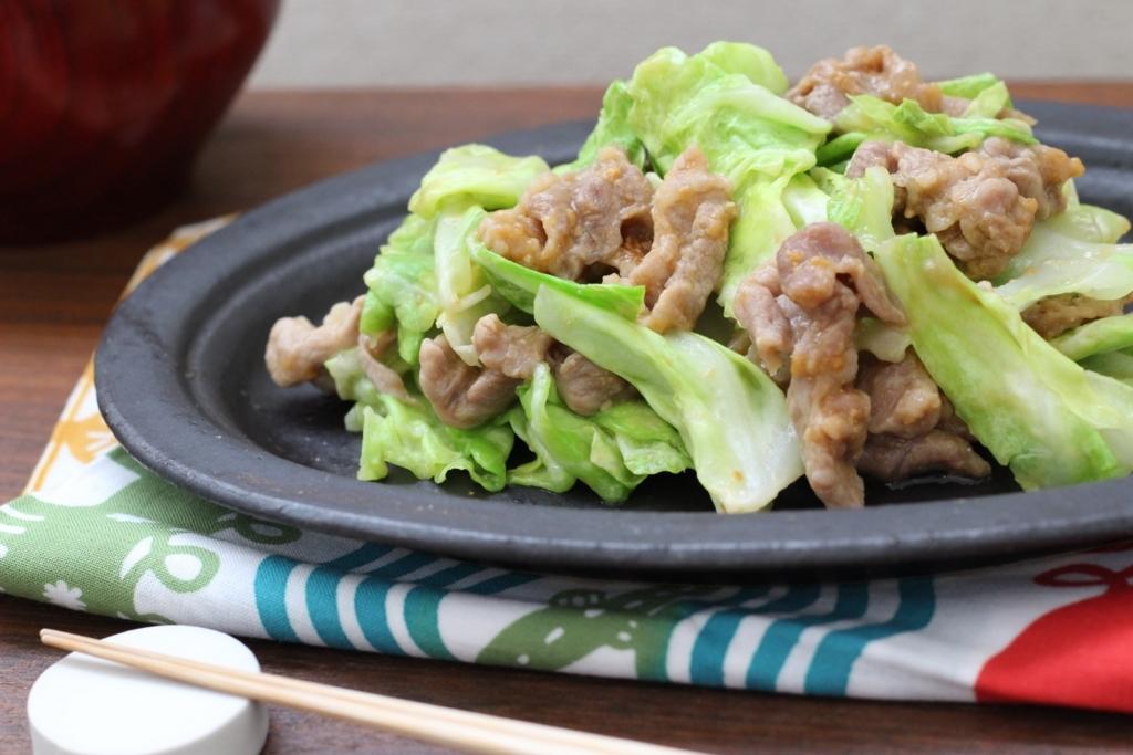 5分で簡単!レンジde回鍋肉