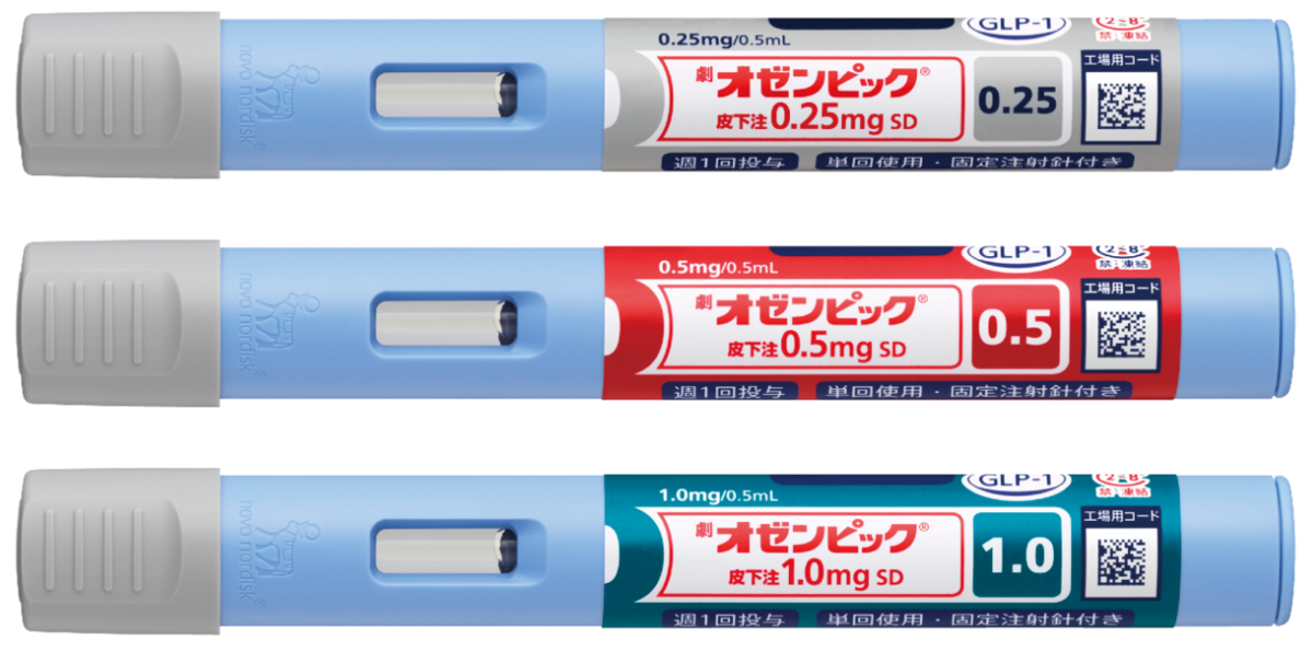f:id:diabetesian:20210714174305p:plain