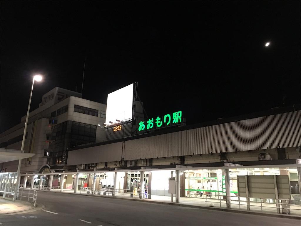 f:id:diaryoftsumuji:20170404235554j:image
