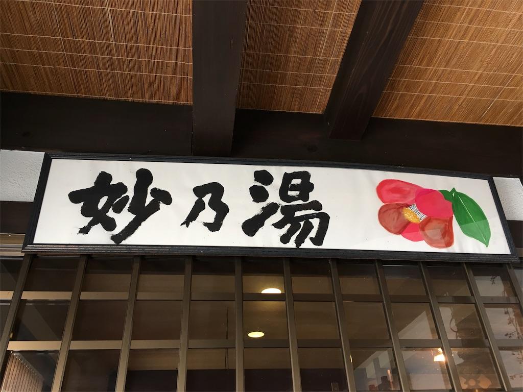 f:id:diaryoftsumuji:20170406154345j:image