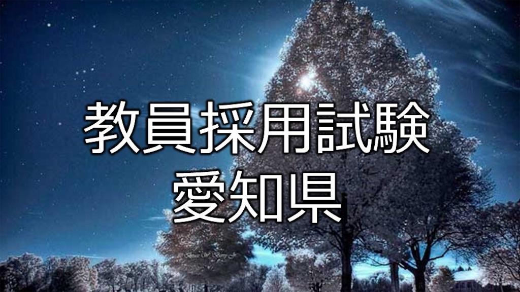 f:id:dicekds644:20180505235326j:image