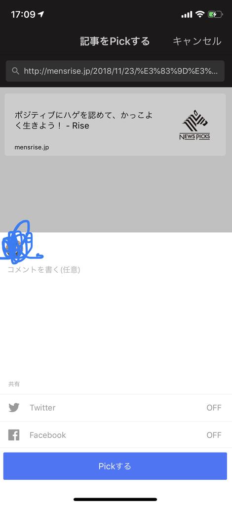 f:id:diehard4-0mi3-0:20181207172510j:plain