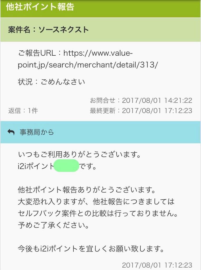 f:id:diehexen:20170804153647j:plain