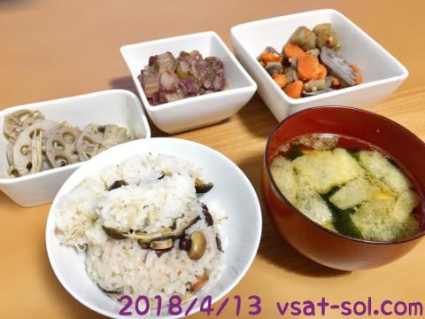 f:id:diet-19kg:20180418124626j:plain