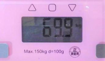 69.9キロ体重計