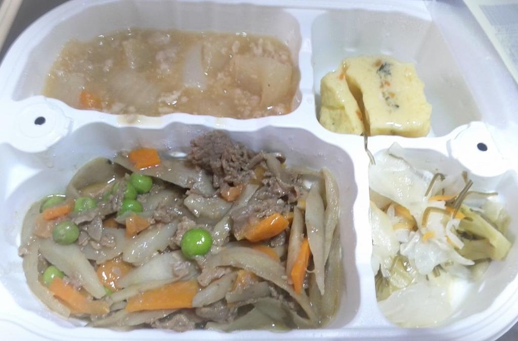 f:id:diet-hatsumo:20181009233112j:plain