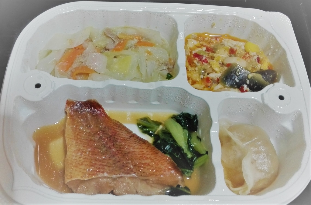 赤魚の煮付け弁当=223キロカロリー