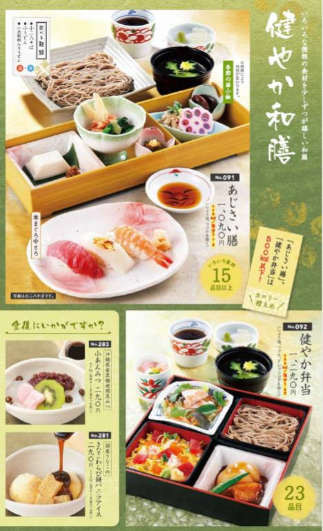 f:id:diet-hatsumo:20181022231344p:plain