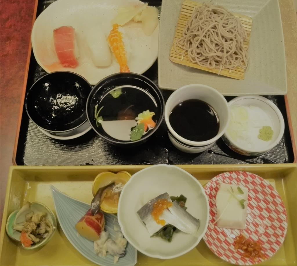 f:id:diet-hatsumo:20181022231719j:plain