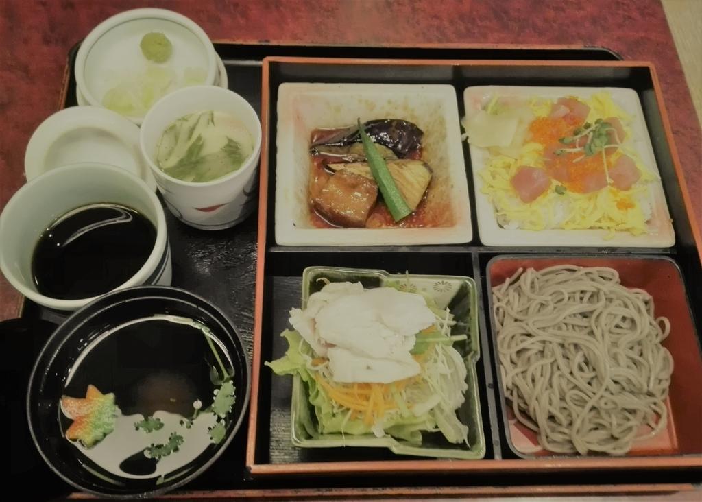 f:id:diet-hatsumo:20181022231806j:plain