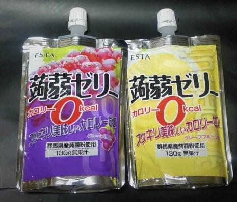 f:id:diet-hatsumo:20181028025146j:plain