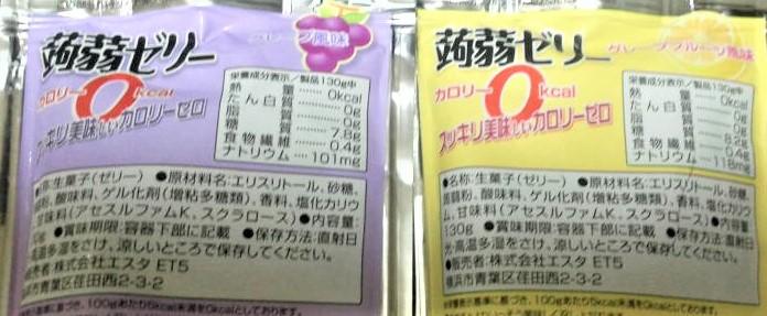 f:id:diet-hatsumo:20181028025311j:plain