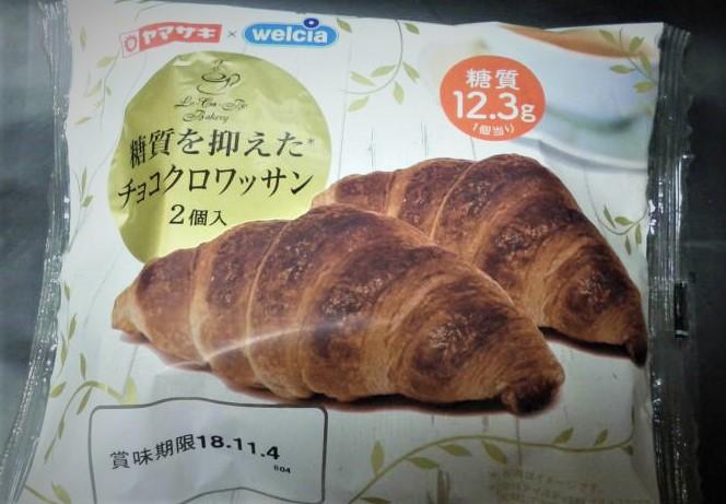 f:id:diet-hatsumo:20181028025359j:plain