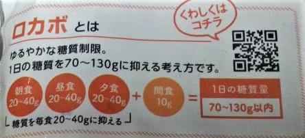 f:id:diet-hatsumo:20181028025419j:plain