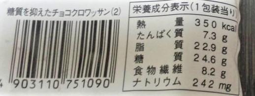 f:id:diet-hatsumo:20181028025445j:plain