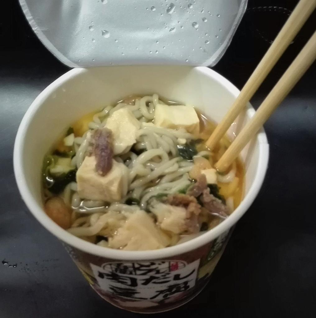 f:id:diet-hatsumo:20181101000327j:plain