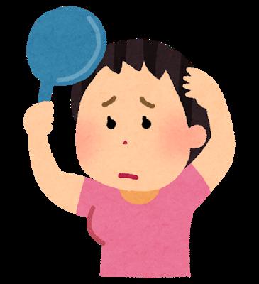 f:id:diet-hatsumo:20181108023459p:plain