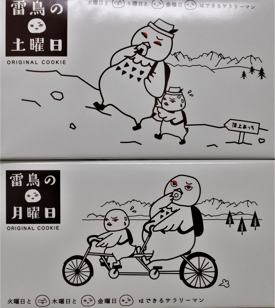 f:id:diet-hatsumo:20181110002700j:plain