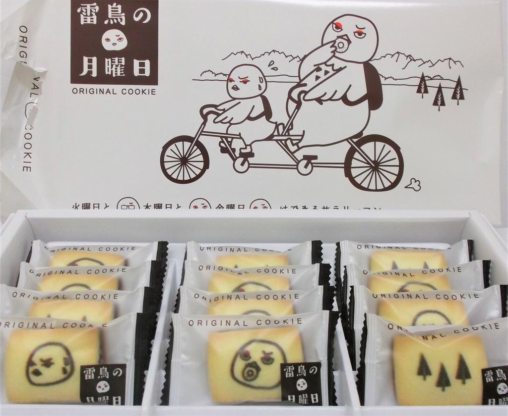 f:id:diet-hatsumo:20181110002810j:plain