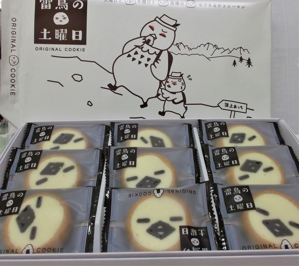 f:id:diet-hatsumo:20181110002924j:plain