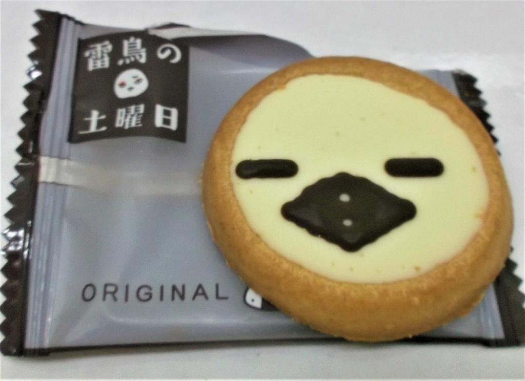 f:id:diet-hatsumo:20181110003610j:plain