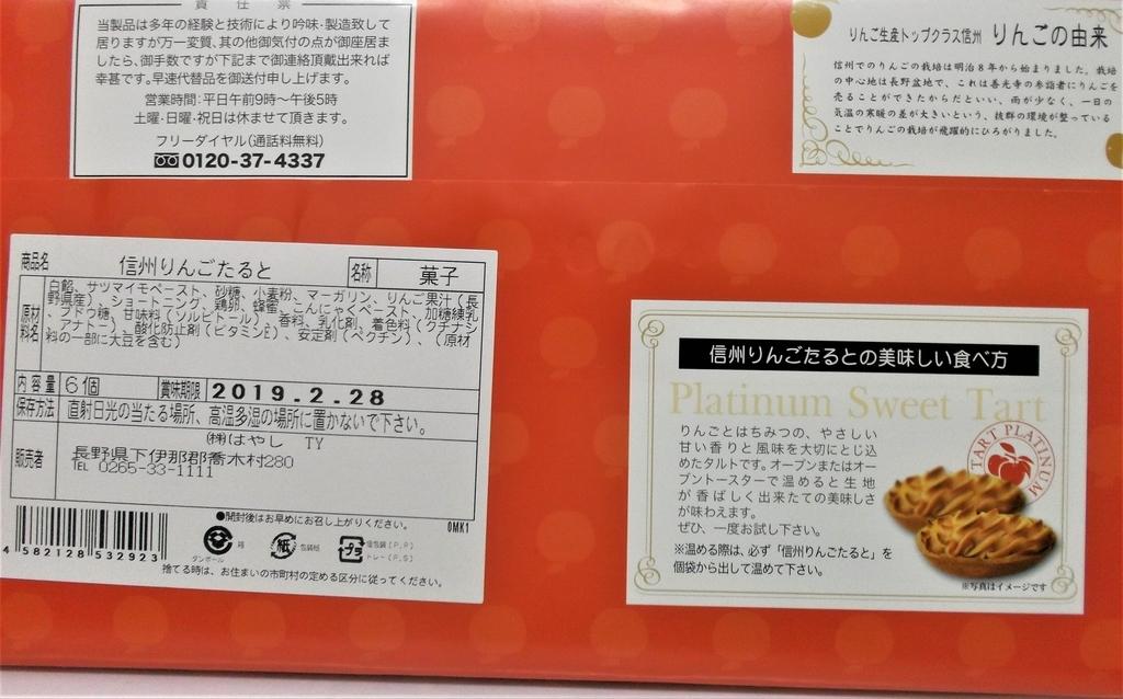 f:id:diet-hatsumo:20181110213506j:plain
