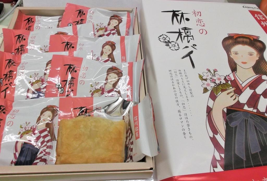f:id:diet-hatsumo:20181110213637j:plain