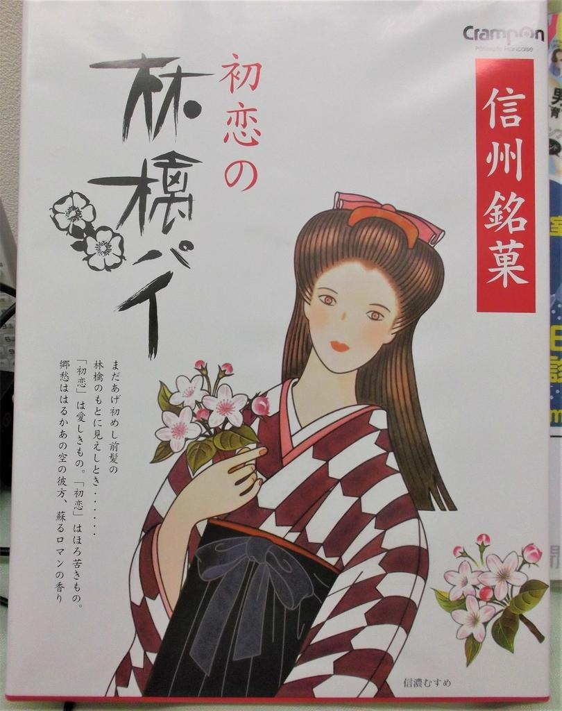 f:id:diet-hatsumo:20181111033541j:plain