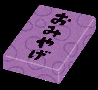 f:id:diet-hatsumo:20181111233238p:plain