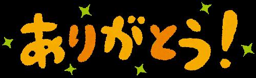 f:id:diet-hatsumo:20181111233509p:plain