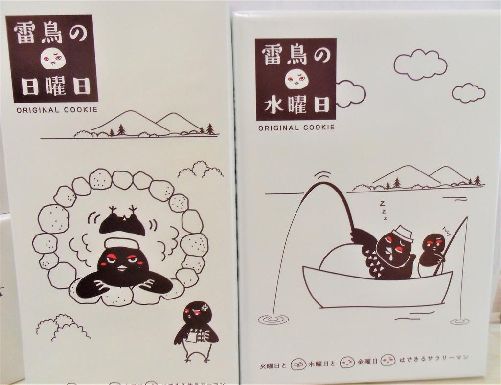f:id:diet-hatsumo:20181113234812j:plain