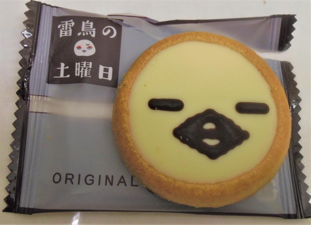 f:id:diet-hatsumo:20181114000041j:plain