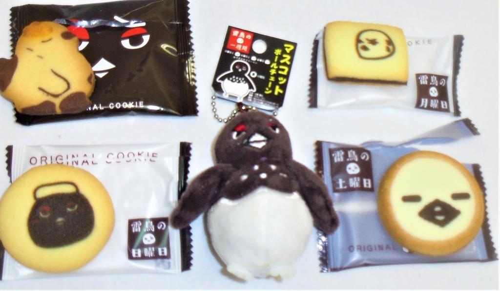 f:id:diet-hatsumo:20181114000303j:plain