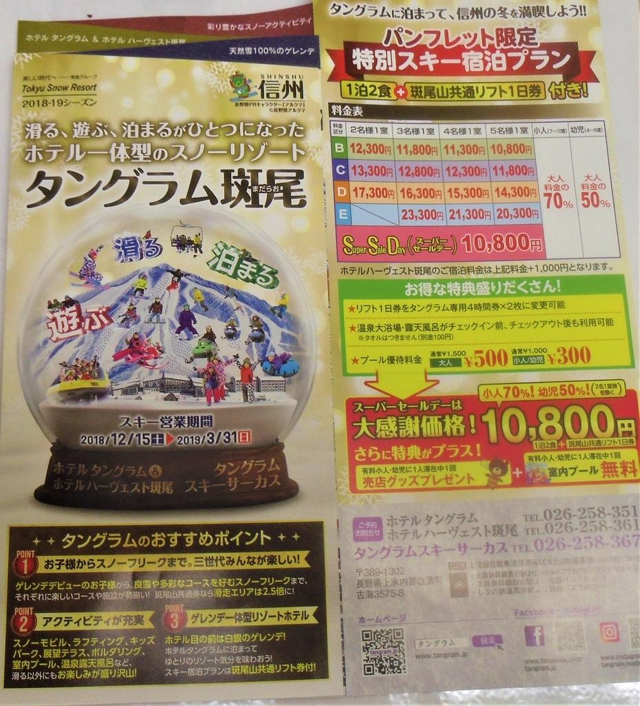 f:id:diet-hatsumo:20181114000517j:plain