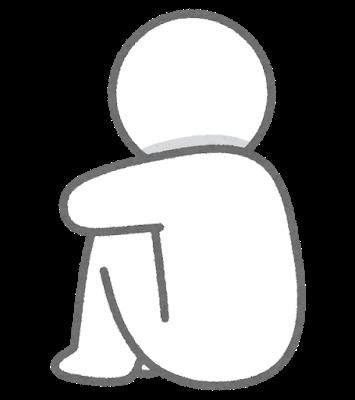 f:id:diet-hatsumo:20181202034927p:plain