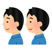 f:id:diet-hatsumo:20181202035240j:plain