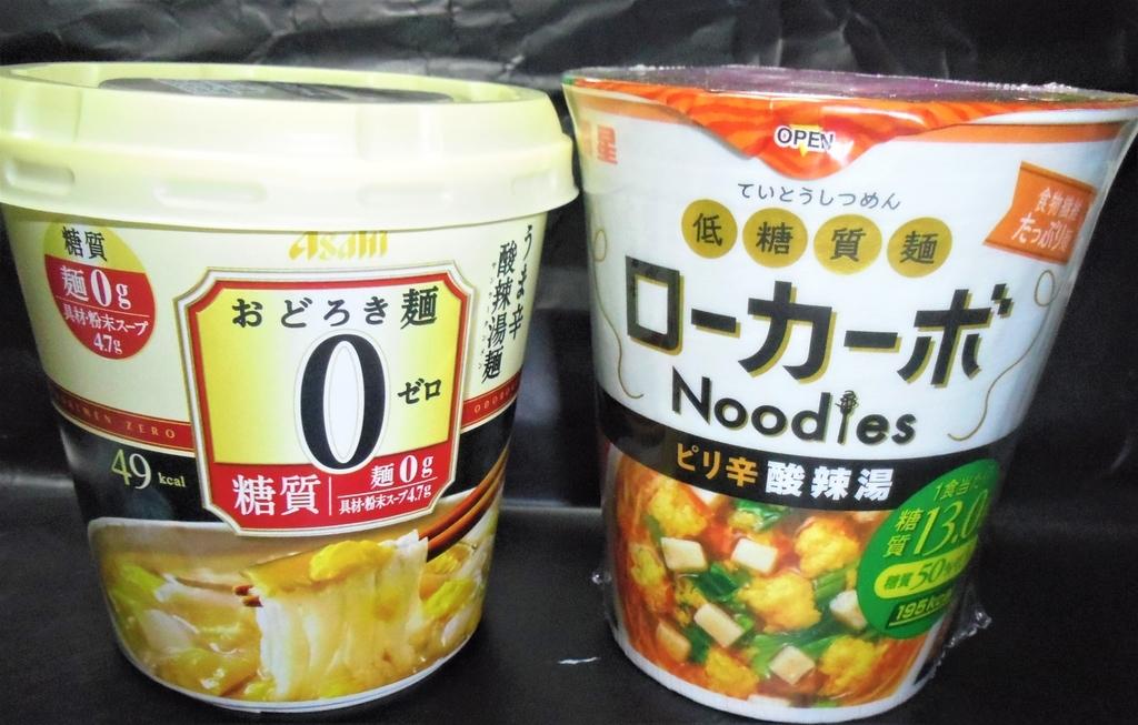 f:id:diet-hatsumo:20181207225629j:plain