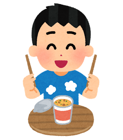 f:id:diet-hatsumo:20181207231345p:plain