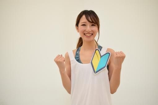 f:id:diet-hatsumo:20190118014618j:plain