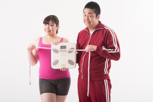 f:id:diet-hatsumo:20190122235919j:plain