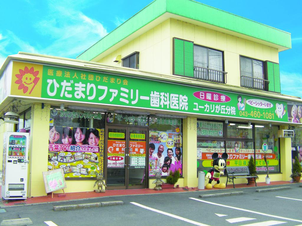 f:id:diet-hatsumo:20190208010613j:plain