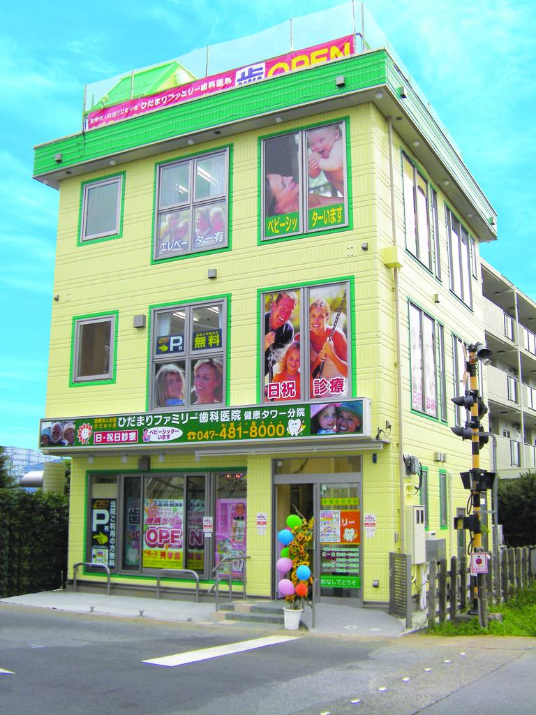 f:id:diet-hatsumo:20190208010651j:plain