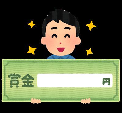 f:id:diet-hatsumo:20190217011756p:plain
