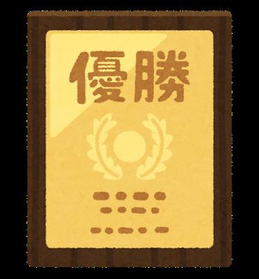 f:id:diet-hatsumo:20190222200411p:plain
