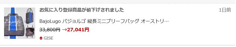 f:id:diet-hatsumo:20190318004500p:plain