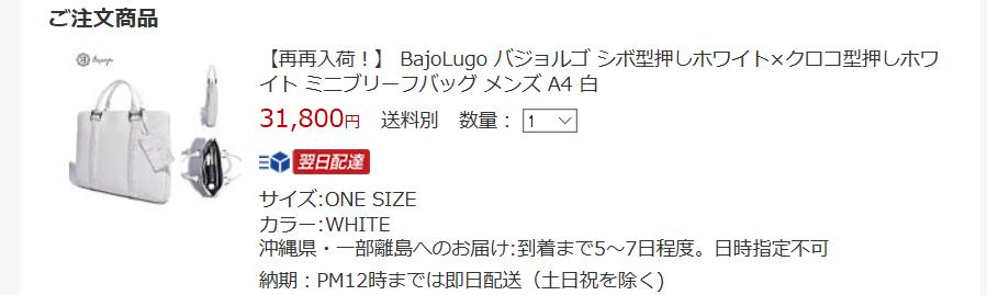 f:id:diet-hatsumo:20190318004545p:plain