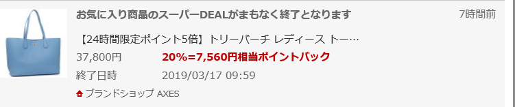 f:id:diet-hatsumo:20190318004609p:plain