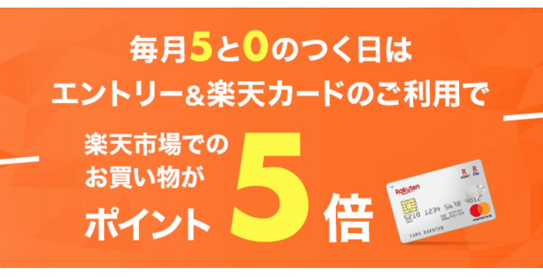 f:id:diet-hatsumo:20190321011554p:plain