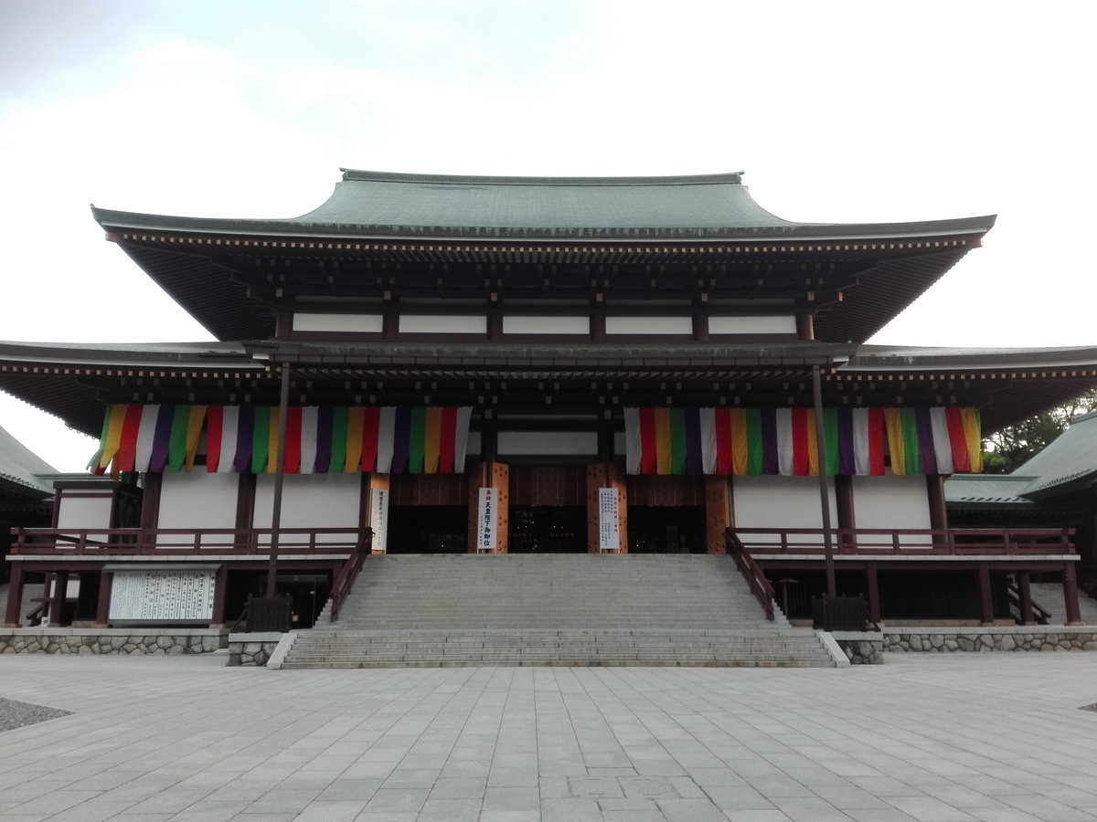 成田山新勝寺 大本堂